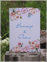 Свадебные пригласительные с акварельными цветами