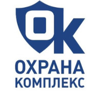 """Охрана Комплекс"", ООО"